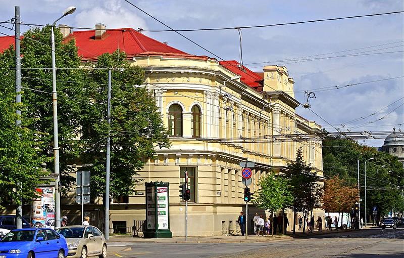 Jāzepa Vītola Latvijas Mūzikas akadēmija