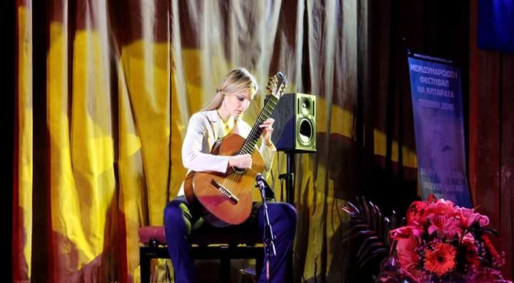 Pleven Guitar Festival 2016