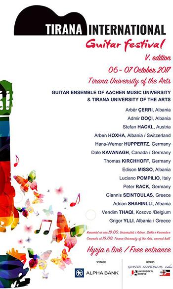 Tirana Guitar Festival