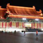 Austauschstudium an der Taipei National University of the Arts